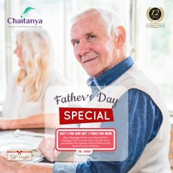 Father's Day Special ( Buy 1 for DAD Get 1 Free from MOM )